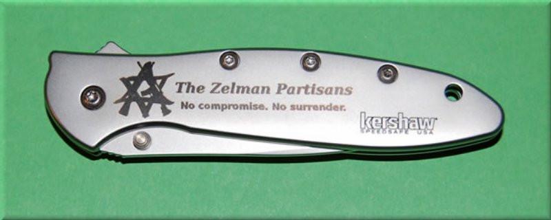 ZelmanPartisans_CustomKnife-01_052115
