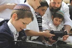 Armed Jewish Kids