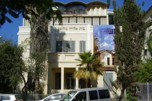 HaHaganah Museum