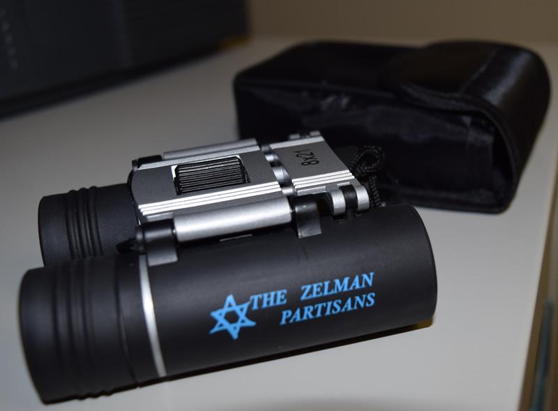 TZP Binoculars