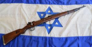 TZP_IsraeliMauser