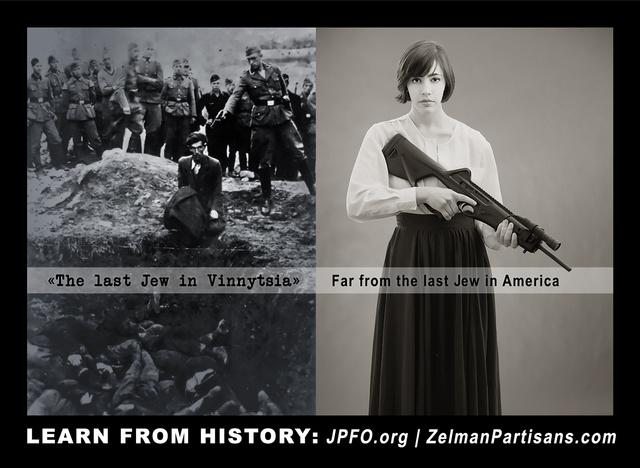 last-jew-in-vinnitza-hires